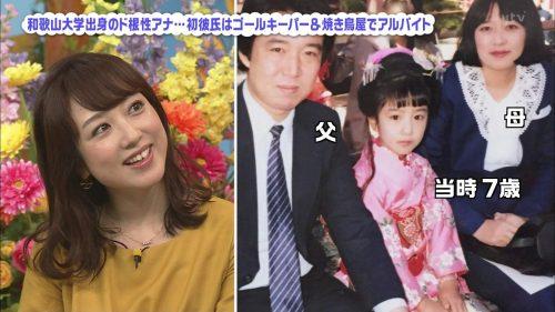 川田裕美 両親