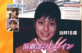 徳島えりかアナの高校時代