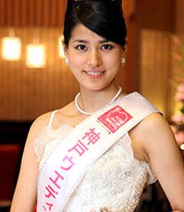 永島優美の大学時代