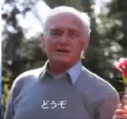中条あやみの祖父