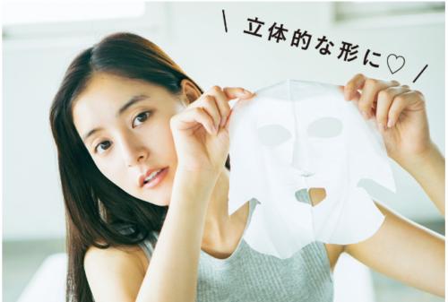 新木優子のスキンケア