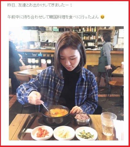 朝日奈央の韓国料理