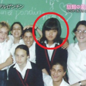 シシドカフカのアルゼンチンの中学時代