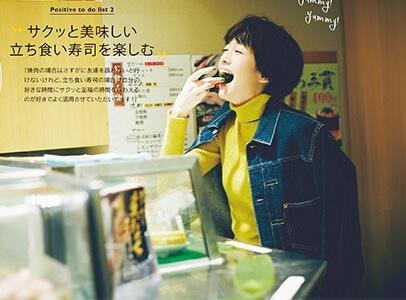 佐藤栞里のお寿司食べっぷり