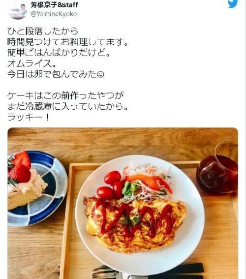 芳根京子の料理